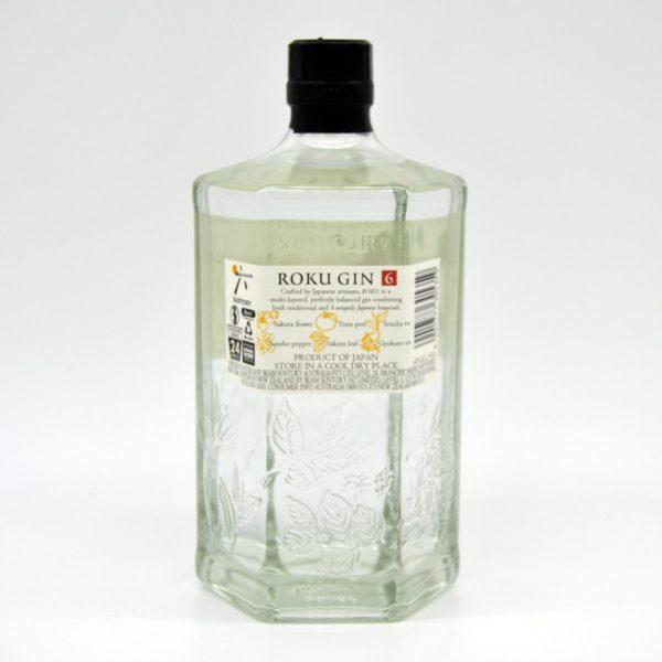Roku Gin 1